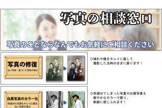写真の相談窓口 コイデカメラ(1F)